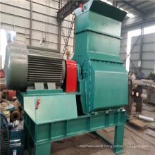 Wood Sawdust Machine Powder Hammer Mill Line