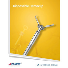 Jiuhong 11mm ouverture taille rotatif hémostase endoscopique Clip / Hemoclip
