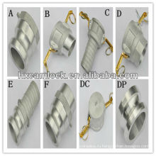 Алюминиевый Камлок фитинги из части a Б В Г Д Е постоянного тока ДП