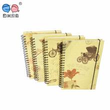 B5 Rich Binding New Design Hard Cover Notebook (NP (B5) -X-0004)