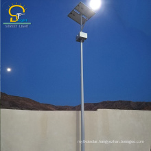 High efficiency 24V 80W integrated led street light specifications with 300W poly solar panel