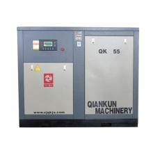 Electric Fixed Screw Air Compressor (QKZ55KW)