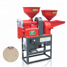 DAWN AGRO Molino de arroz con cáscara combinado y trituradora de molienda de molienda