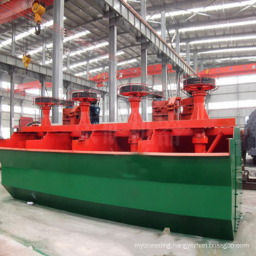 Professional Flotation Equipment Mineral Flotation Machine