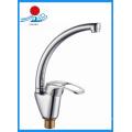 Einhand-Küchenarmatur Wasserhahn (ZR21709-A)