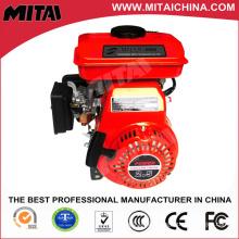 2.4HP Proveedores de China Arranque de retroceso Motor de gasolina Ohv