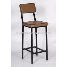 Black Pipe Cushioned Chair
