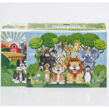 Factory Price for Frog Jigsaw Paper Puzzle Paper Jigsaw Animal Puzzle export to Yugoslavia Exporter