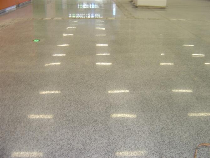 Floor Special Brightener Coating