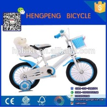 Bicicletta di bambino del ciclo del bambino espresso di Alibaba