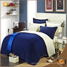 Качественный Hotal House Home Plain Solid Color Комплект постельного белья из пододеяльника