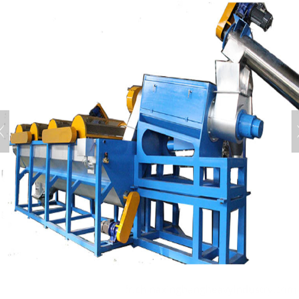 PP PE washing and recycling line