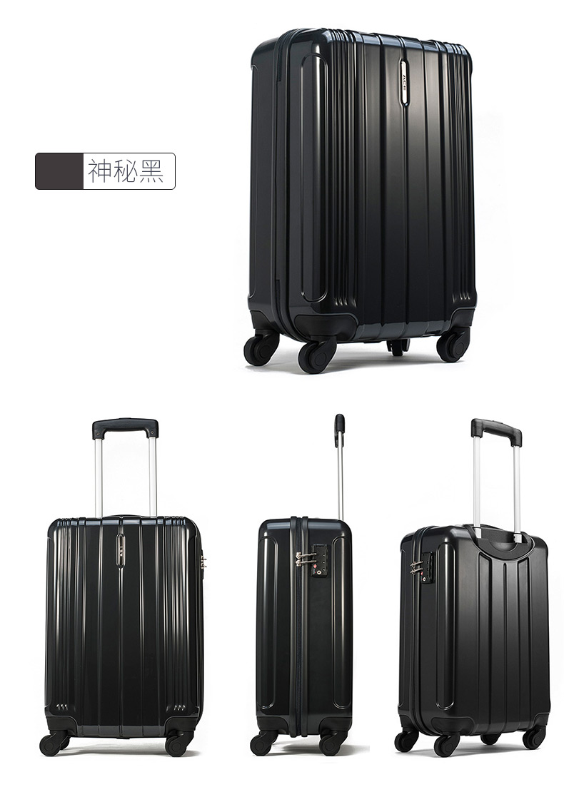 Luggage Set Deals