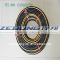 flexible corrugated water rubber hose