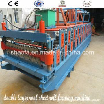 Petit pain formant la machine (AF-D1025)