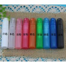 Plastic Atomizer, plástico garrafa de perfume, plástico garrafa