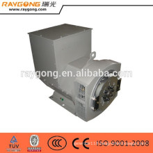 25kw Brushless alternator without engine