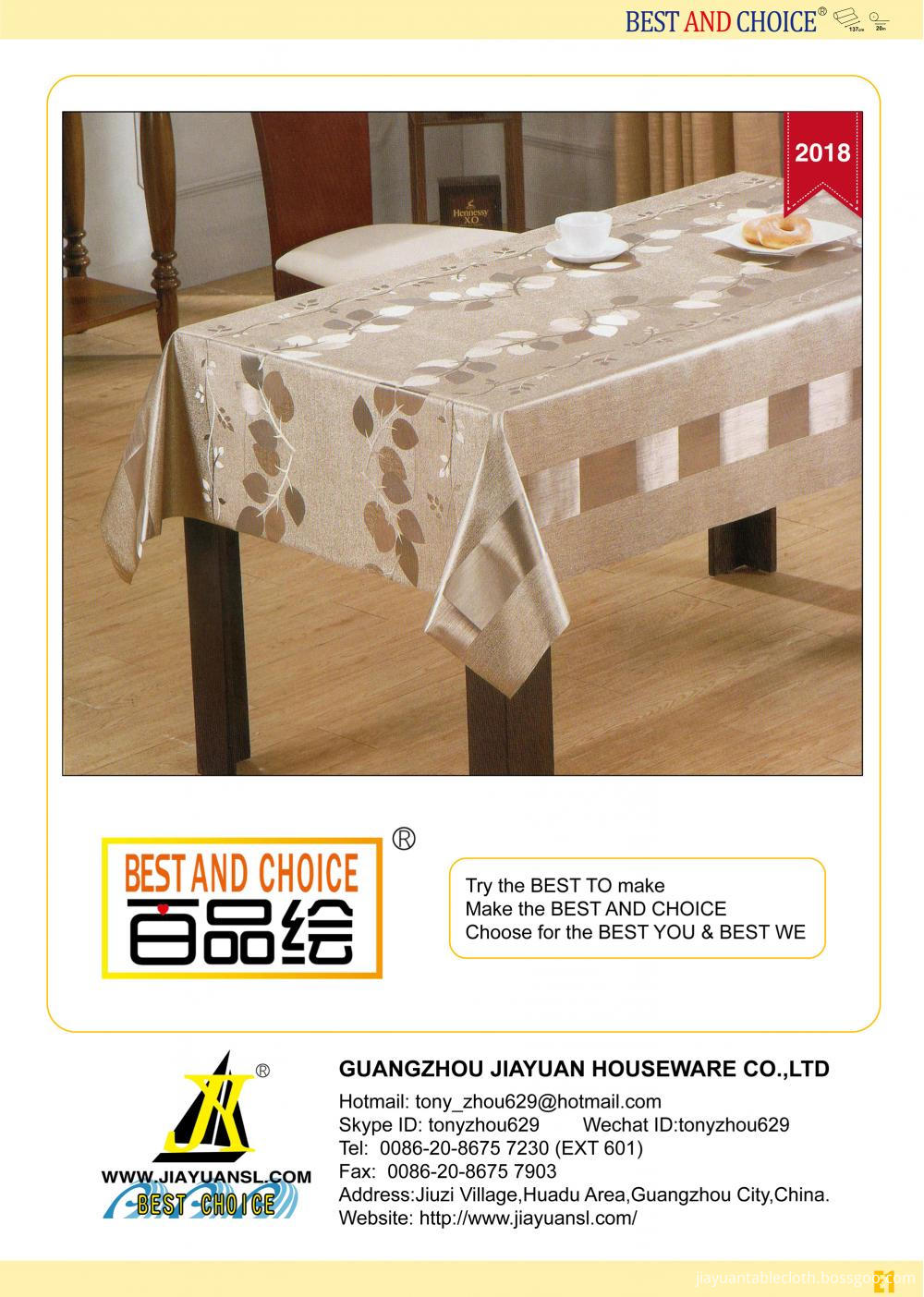 Best And Choice Tablecloth 1