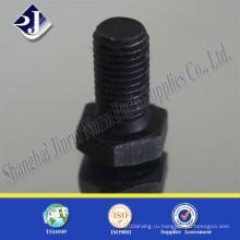 Сделано в Chinagrade10.9 Черный Болт С Шестигранной Головкой