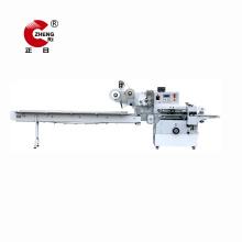 Автоматический Мешок Запечатывания Упаковки Машина Цена