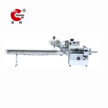 Best Quality for China Automatic Ribbon Packing Machine,Ribbon Packing Machine,Automatic Packing Machine Supplier Automatic Pouch Packing Sealing Machine Price export to Portugal Importers