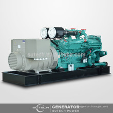 Factory sale 800KW silent diesel generator powered by Cummins engine KTA38-G2A