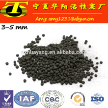 Coal based spherical activated carbon for sale