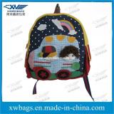New Designer Canvas Backpack, Kids Canvas School Bag for Kids, Canvas School Bag (XW-D010)