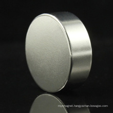 42m-45m Custom Permanent Ring Neodymium NdFeB Speaker Magnet