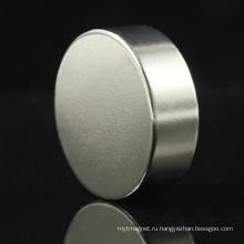 42m-45m Пользовательский постоянный кольцо неодимия NdFeB спикер магнит