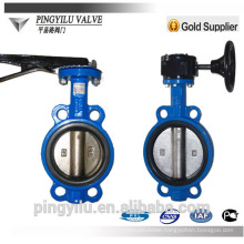 Carbon steel butterfly valves body pn16 china express