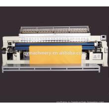 Сертификат CE Компьютеризированы 3 цвета Цена Выстегивать и вышивки машина