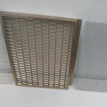 Decoration Power Coating Expanded Metal Mesh