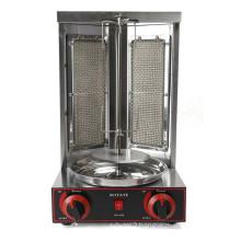 Automatic Rotating Doner Kebab Machine Aisan Gyro Grill Vertical Broiler Chicken Shawarma Making Machine