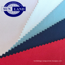 92% polyester 8% spandex single cold feeling jersey fabric for sportswear