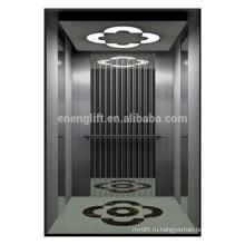 Китайский оптовый пассажирский лифт из нержавеющей стали