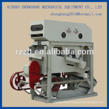 TQLQ Series rice destoner cleaning machine