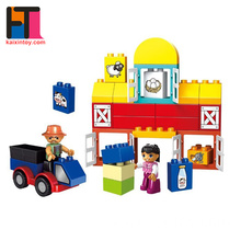10264173 preschool educational toy kids intelligent building toy block