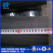 Low Price Fiberglass Screen Screen / Fibreglass Insect Screen
