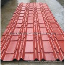 Машина для производства рулонной плитки для цветной плитки