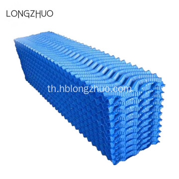 S Wave PVC Cooling Tower Fill Pack สำหรับ Cooling Tower