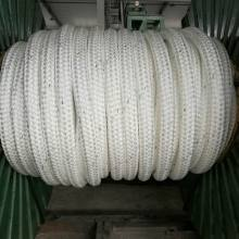 China for Multi Color Polyester Rope Mooring Rope Polyester Rope export to Togo Manufacturers