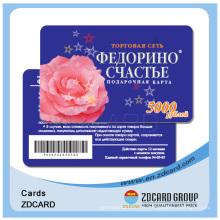 Barcode ID Card / Bwm Service Card