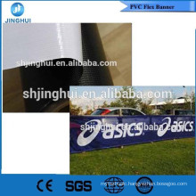 High quality custom japanese nobori flying banner for advertesing