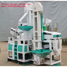 Новая цена по прейскуранту завода 6LN-15/15 СФ (15Д) автоматическая смешайте рис мельница для домашнего использования