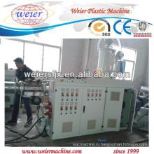 высокая эффективность одного двухшнековые экструдеры для трубы HDPE