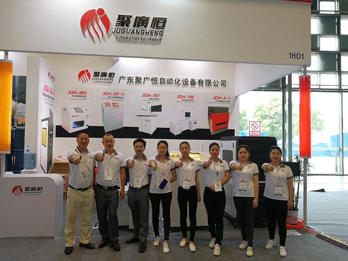 2018 4 Nepcon China