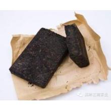 Brick Healthy Dark Tea
