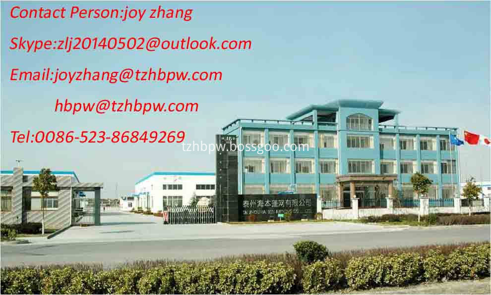 pvc tarpaulin factory