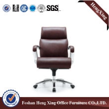 Modern High Back Leather Executive Boss Office Chair (HX-NH001B)